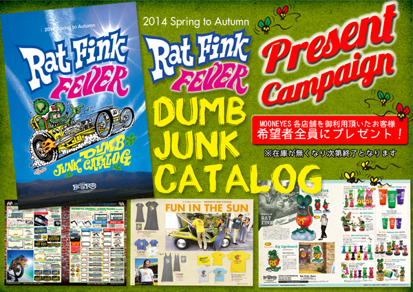 Rat Fink FEVER DUMB JUNK CATALOG 2014