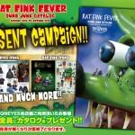 Rat Fink Fan 待望のお知らせ